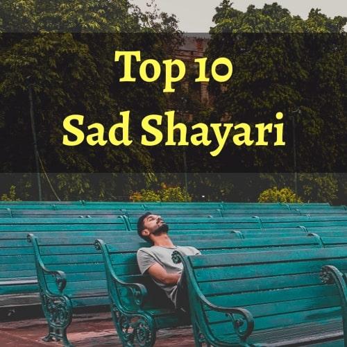 top 10 sad shayari