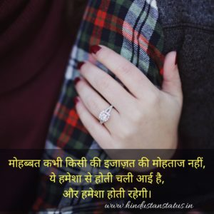 Love shayari romantic | Love shayari hindi for gf