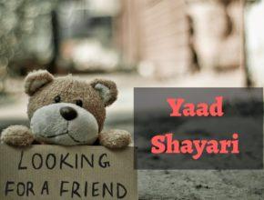 yaad shayari