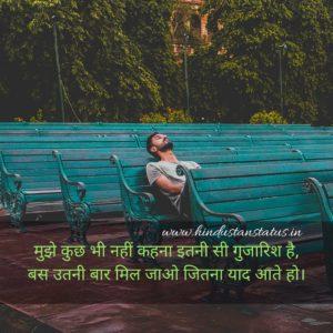 Yaad Shayari | Sad Shayari | यादें शायरी | हिंदी शायरी