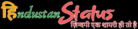 Hindustan Status